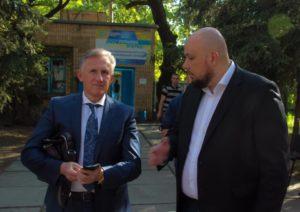 Геращенко в центре МАА